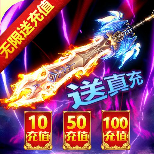 剑侠风云(安卓版)