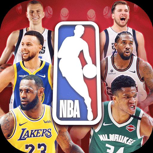 NBA范特西(安卓版)