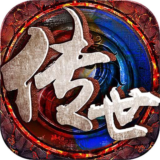 绝世秘籍(安卓版)_游戏图标