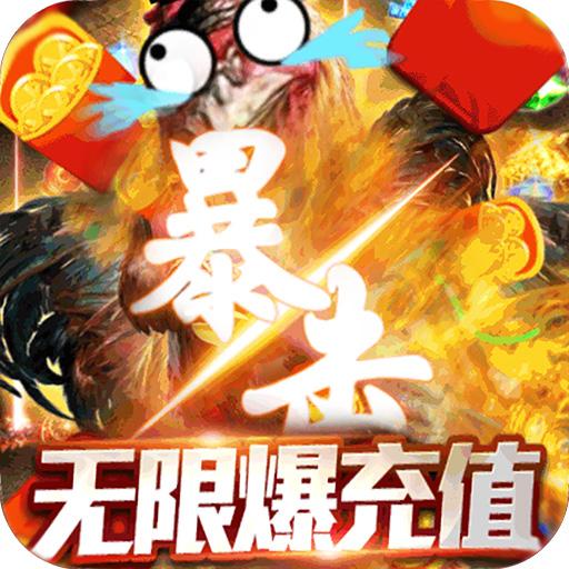 七战(安卓版)_游戏图标