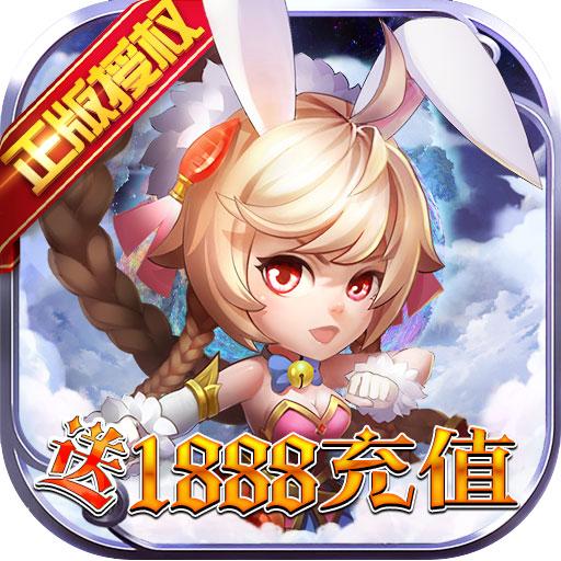 斗罗大陆神界传说II