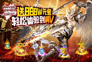 《女神保卫战》4.10-16日线下活动