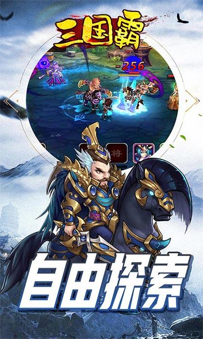 游戏封面图
