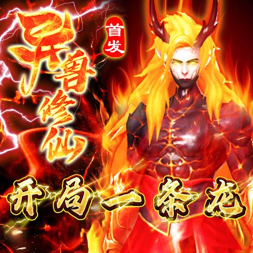 九州王朝(安卓版)_游戏图标