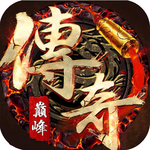 龙鳞-全屏光柱爆红包(安卓版)_游戏图标